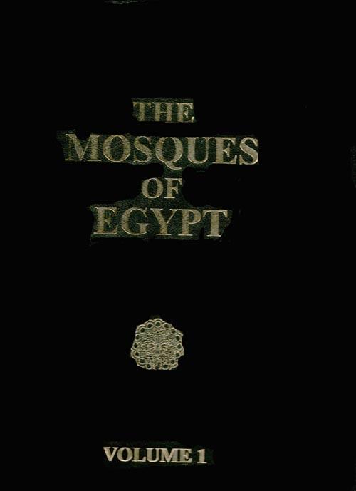موسوعة مساجد مصر