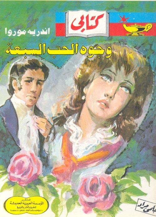 سلسلة كتابي