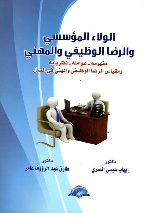 كتاب الأوبانيشاد pdf