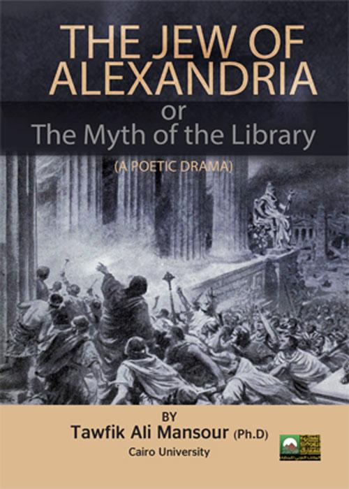 THE JEW OF ALEXANDRIA