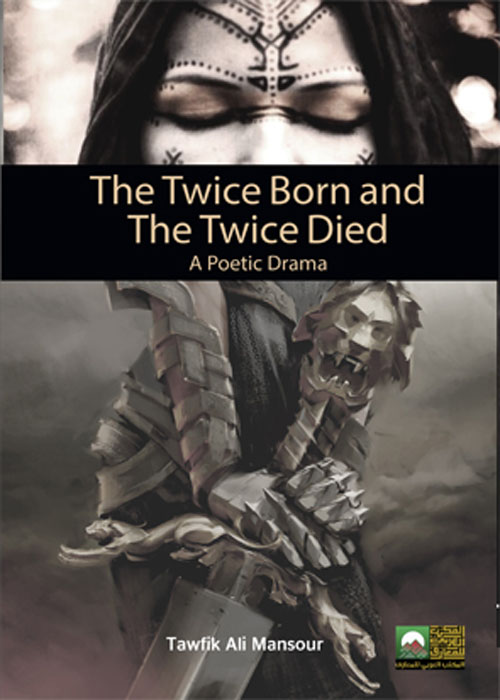 The Twice Born and and the twice died