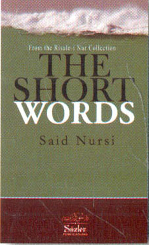 THE SHORT WORDS