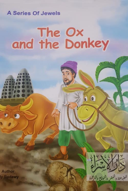 The Ox and the Donkey