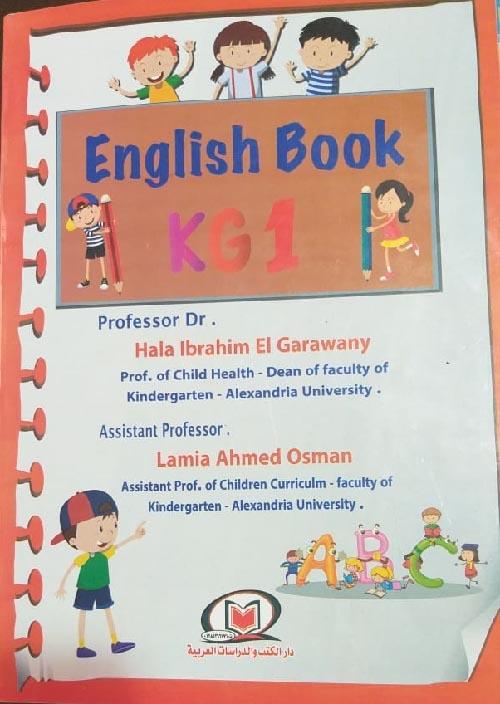 English Book - G1