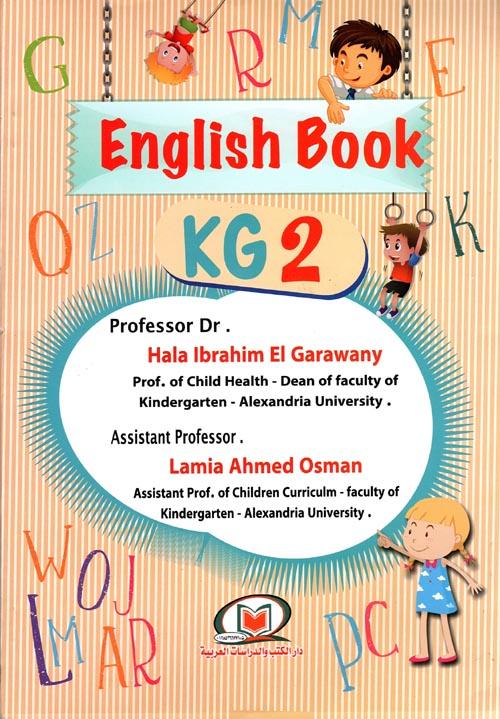 English Book - G2