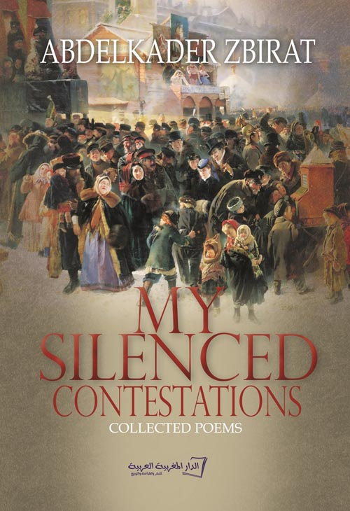 """MY SILENCED CONTESTATIONS """"collected poems"""""""