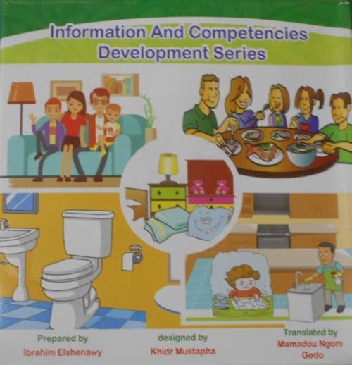 Information and competencies Development series