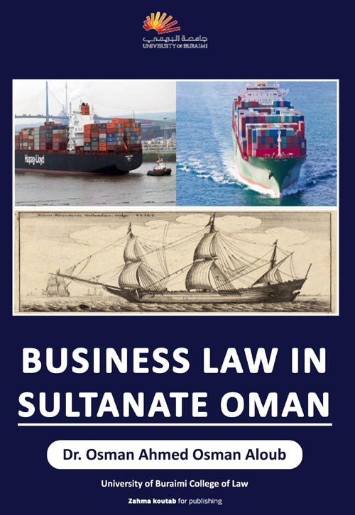 Business Iaw in sultanate Oman