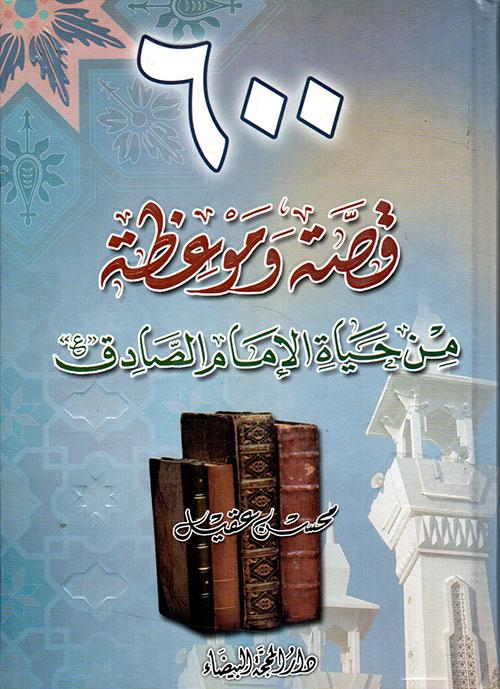 بينات من فقه القرآن - سورة النور