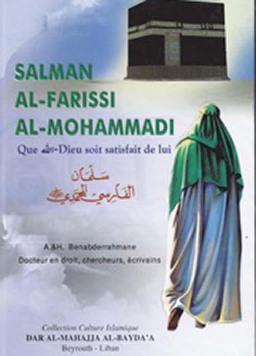 SALMAN AL - FARISSI AL - MOHAMMADI سلمان الفارسي المحمدي
