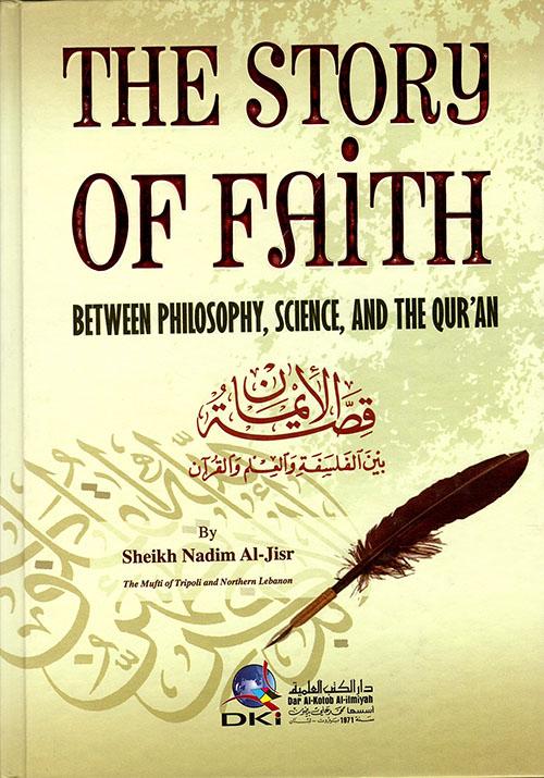 The Story Of Faith - قصة الإيمان