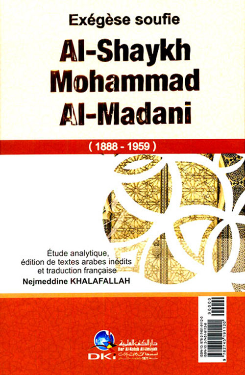تفسير محمد المدني
