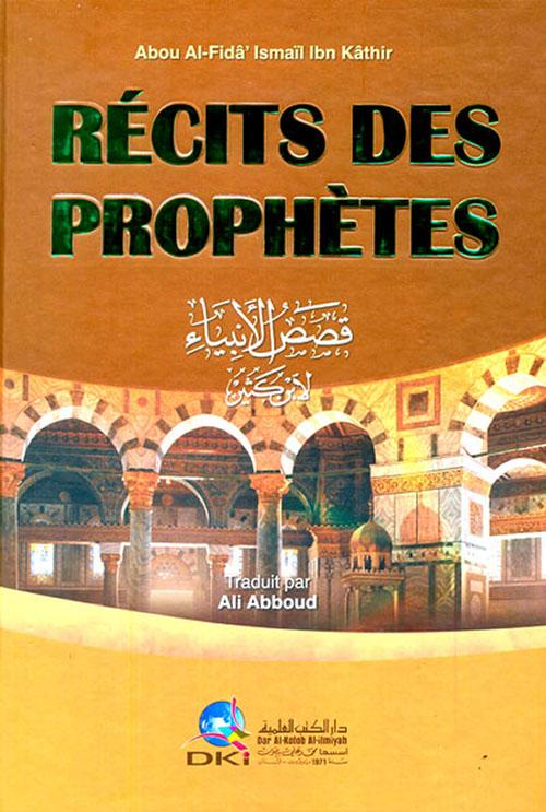 قصص الأنبياء RECITS DES PROPHETES