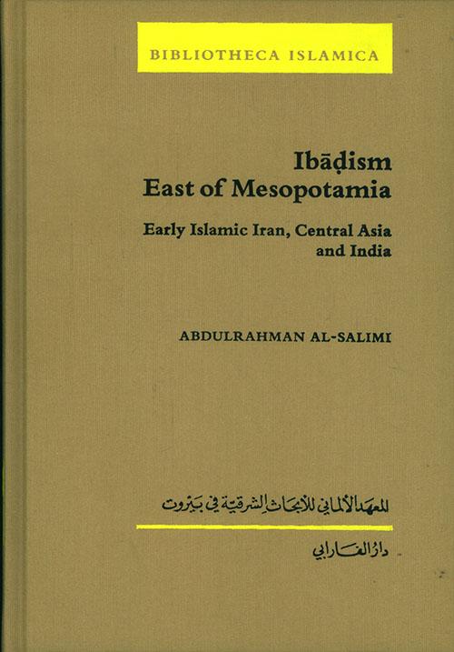 اباضية شرق بلاد ما بين النهرين Ibadism East of Mesopotamia