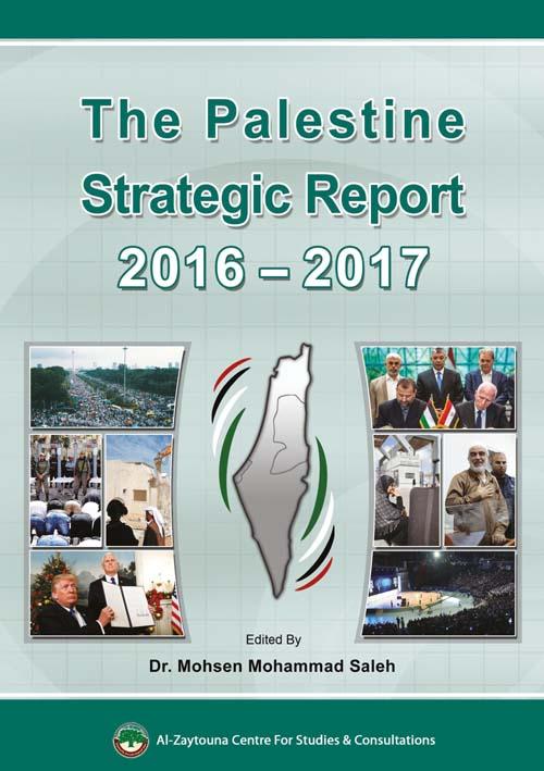 The Palestinian Strategic Report 2016 - 2017