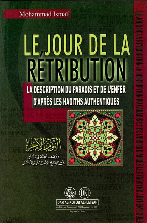 Le Jour de la Retribution (اليوم الآخر ووصف الجنة والنار (فرنسي