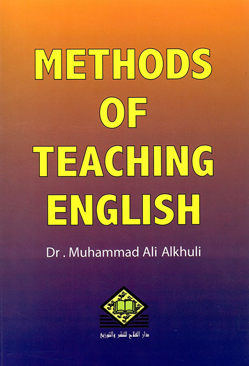Methods of Teaching English اساليب تدريس اللغة الانجليزية