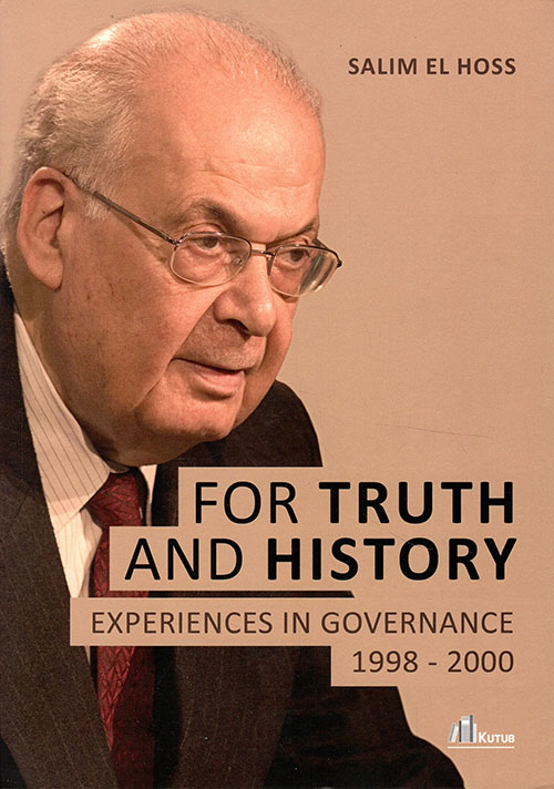 FOR TRUTH AND HISTORY - experiences in governance 1998 - 2000