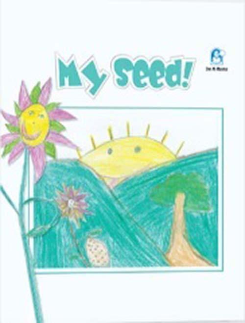 My Seed