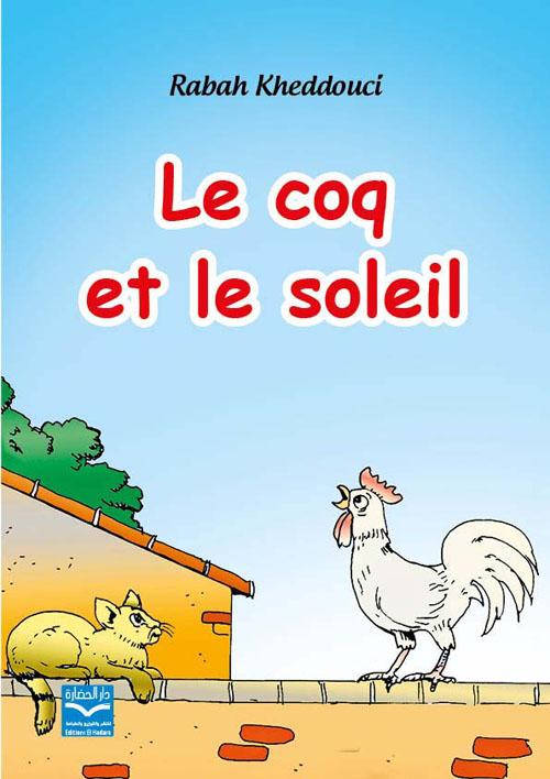 Le coq et le soleil