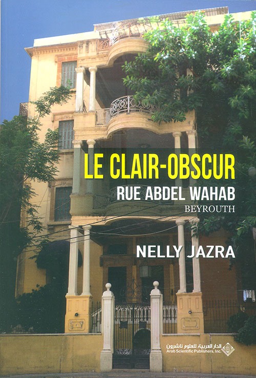 Le Clair - Obscur, Rue Abdel Wahab (Beyrouth)