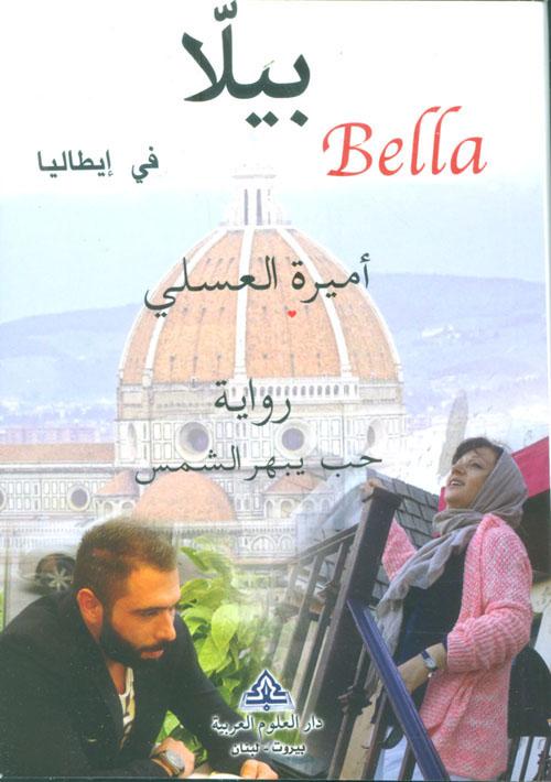 بيلا في إيطاليا