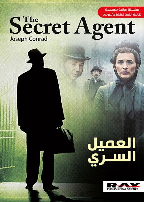 العميل السري The secret Agent