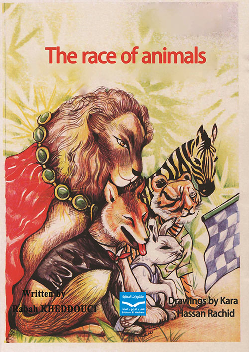 The race of animals