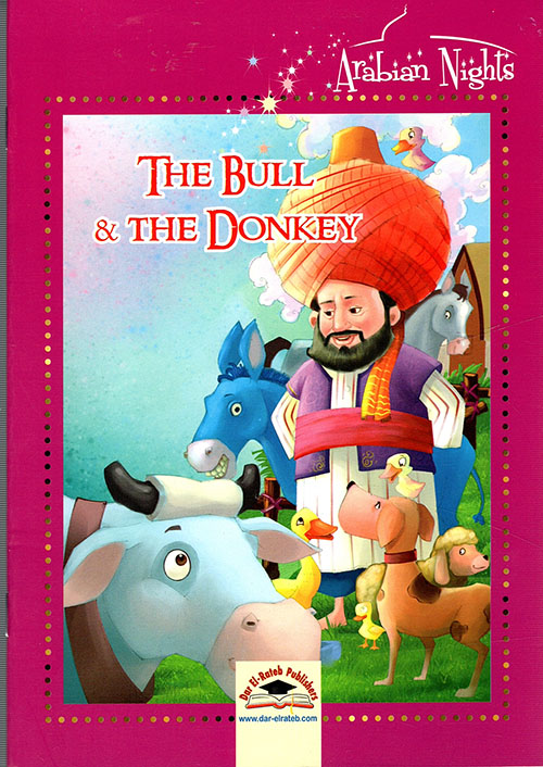 The Bull & The Donkey