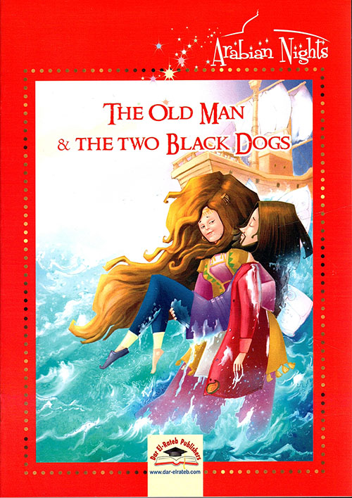 The Old Man & The Two Black Dogs