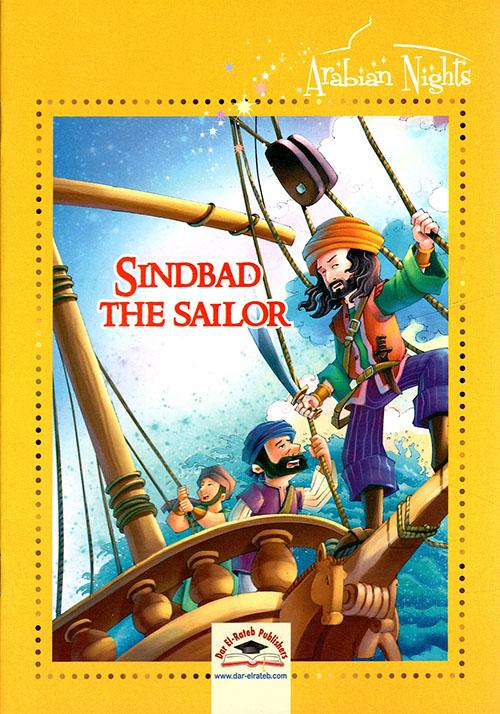 Sindbad The Sailor