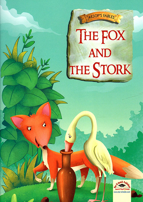 The Fox And The Story
