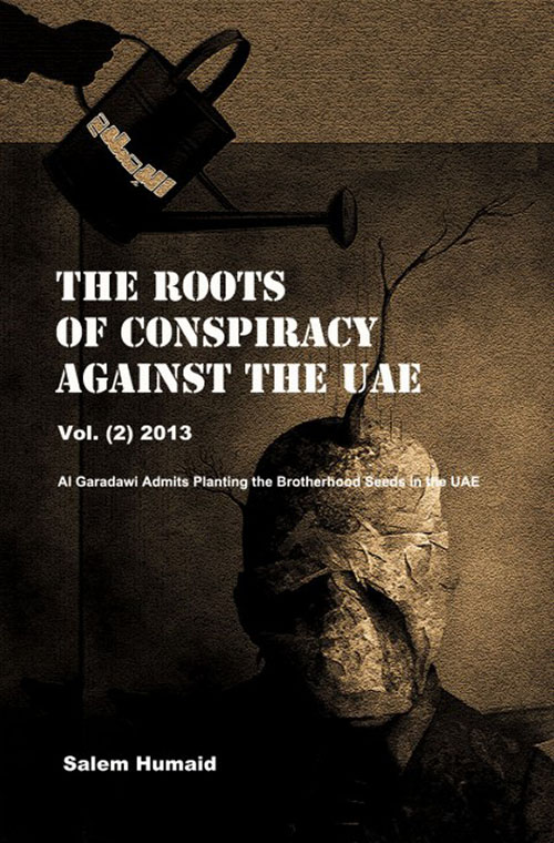 Roots of conspiracy against UAE ( volume 2) English version