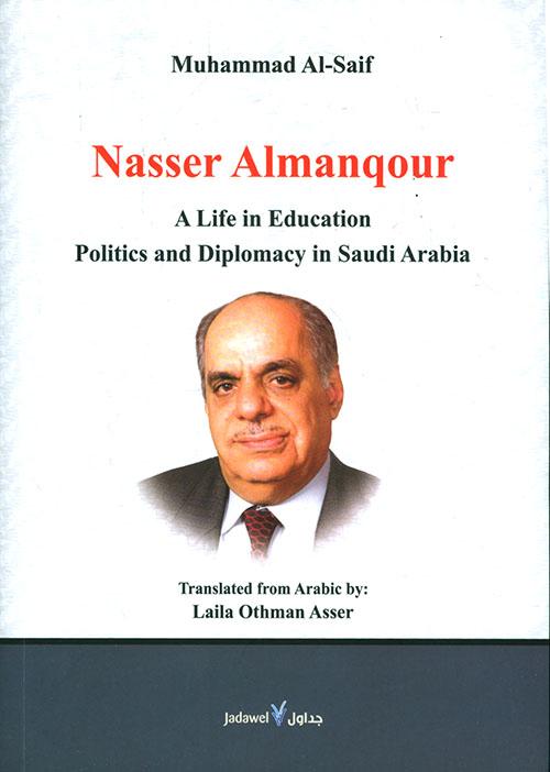 Nwf com: Nasser Almanqour - A Life in education p: Muhammad