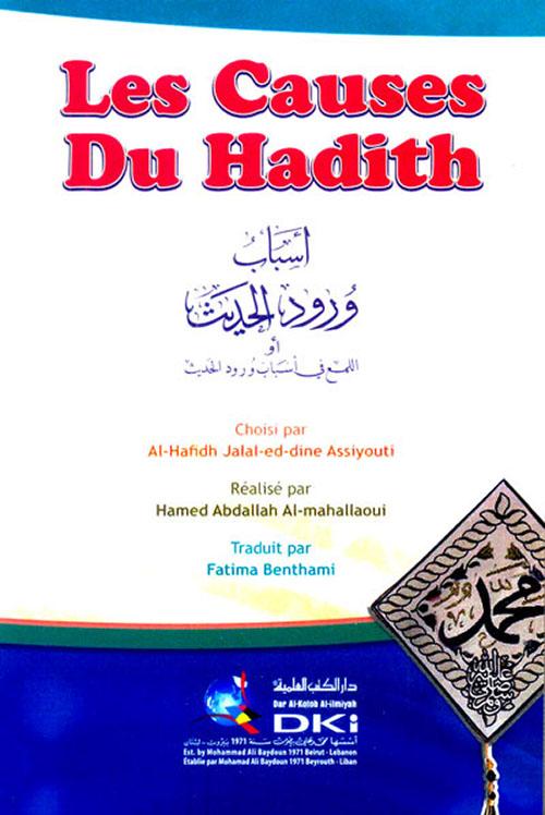 أسباب ورود الحديث - Les Causes Du Hadith