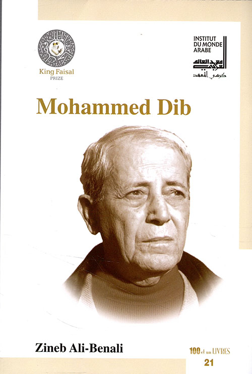 محمد ديب