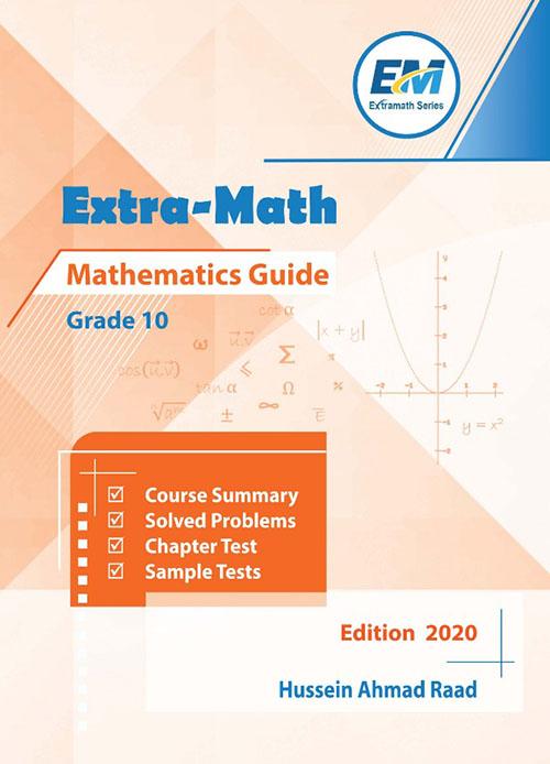 Mathematics Guide - Grade 10