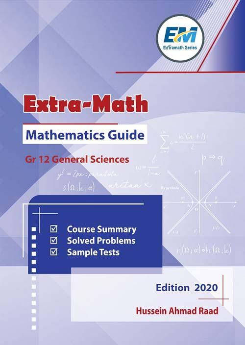Mathematics Guide - Gr 12 ( General Sciences )