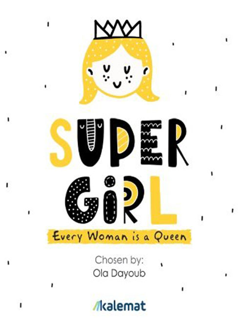 Super Girl ؛ Every Woman is a Queen