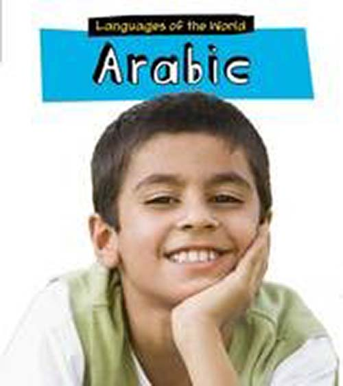 Arabic : Languages of the world