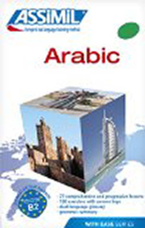 Volume Arabic ( ASSIMIL )