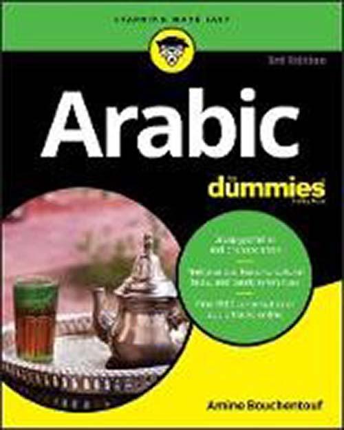 Arabic : dummies