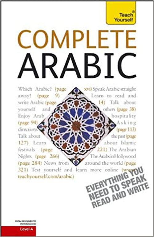 Complete Arabic With Two Audio Cds : A Teach Yourself Guide