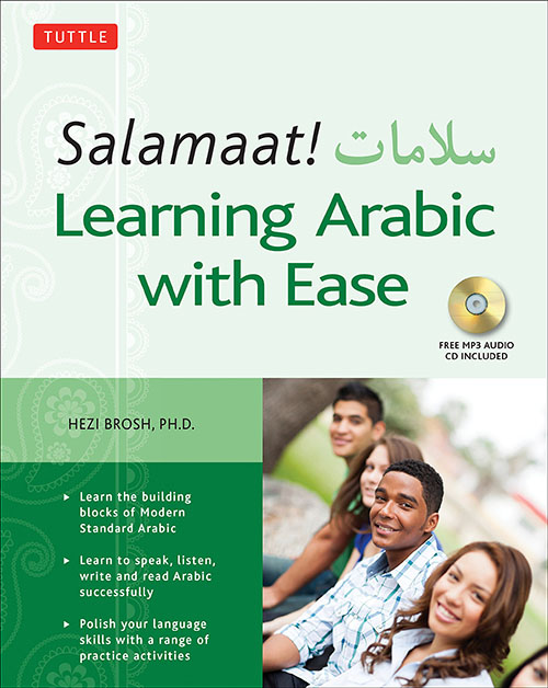 Salamaat ! Learning Arabic With Ease