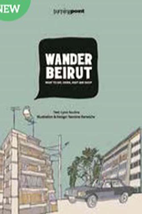 Wander Beirut