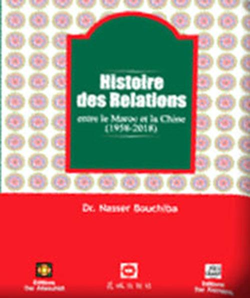 Histoire des relations