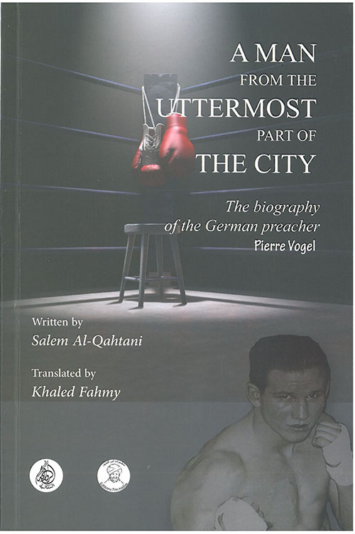A Man from the uttermost part of the city