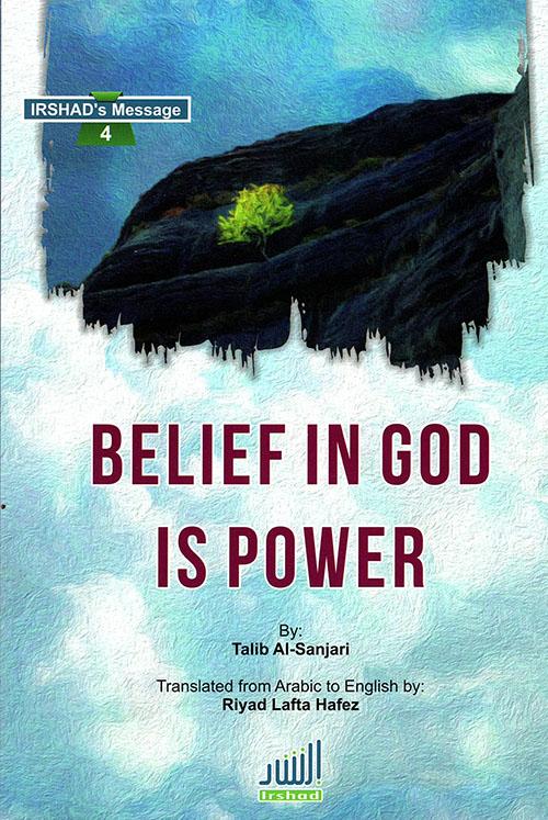 Belief In God , Is Power