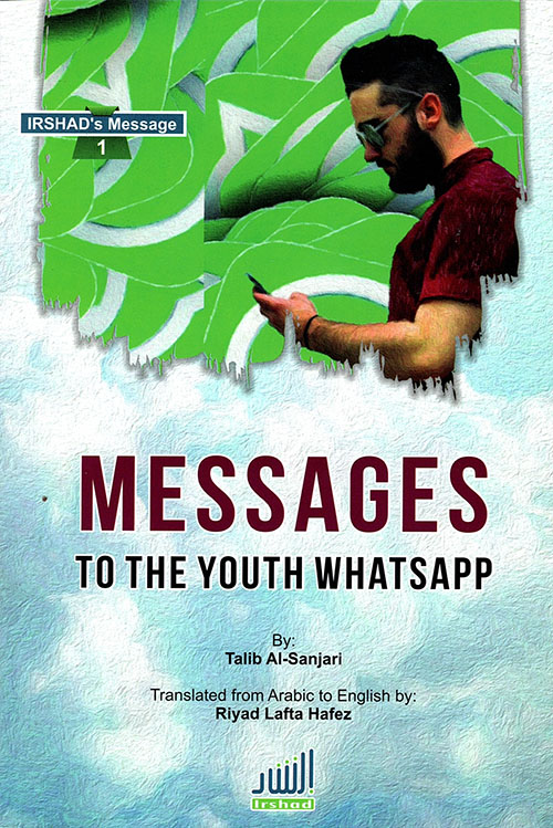 Messages , To The Youth Whatsapp