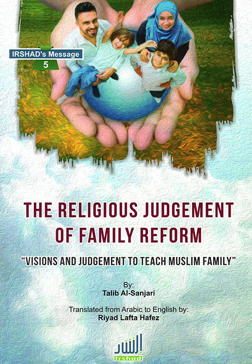 The Religious Judgement , Of Family Reform